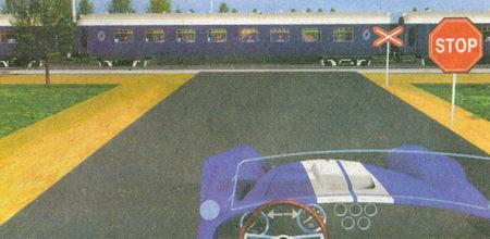 В данной ситуации Правила предписывают вам, пропуская поезд, остановиться у знака 2.5 «Движение без остановки запрещено»
