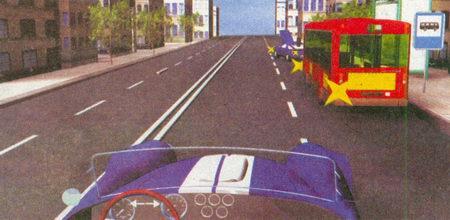 В населенном пункте вы должны уступить дорогу автобусу...
