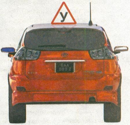 Механическое транспортное средство, на котором проводится обучение, должно быть оборудовано в соответствии...