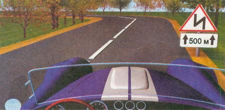Знак 1.12.2 «Опасные повороты» предупреждает вас о том, что через 150-300 м начнется участок дороги с несколькими следующими друг за другом опасными поворотами