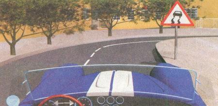 Знак 1.15 «Скользкая дорога», как и все предупреждающие знаки в населенных пунктах, устанавливается на расстоянии от 50 до 100 м до начала опасного (в данном случае скользкого) участка дороги