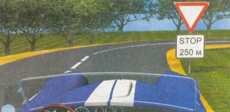 Знак 2.4 «Уступите дорогу» в сочетании с табличкой 8.1.2 «Расстояние до объекта»