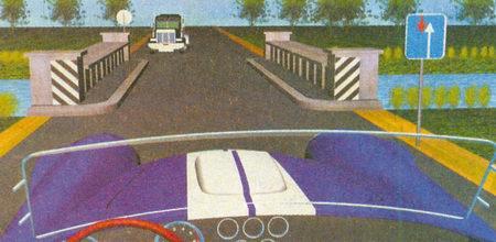 Знак 2.7 «Преимущество перед встречным движением» дает вам право первым въехать на узкий мост...
