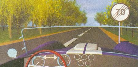 За знаком 3.25 «Конец зоны ограничения максимальной скорости» (в данном случае 70 км/ч) ваша скорость...