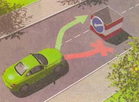 Временный дорожный знак 4.2.2 «Объезд препятствия слева» разрешает вам пересечь линию разметки 1.1 и объехать препятствие