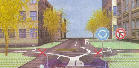 Знак 4.3 «Круговое движение» обязывает до выезда в нужный проезд двигаться вокруг центрального островка против часовой стрелки...
