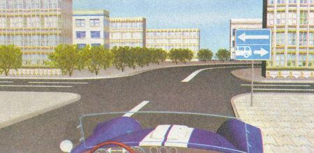 Знак 5.13.2 «Выезд на дорогу с полосой для маршрутных транспортных средств» информирует о том, что на пересекаемой дороге общий поток ТС движется справа налево...