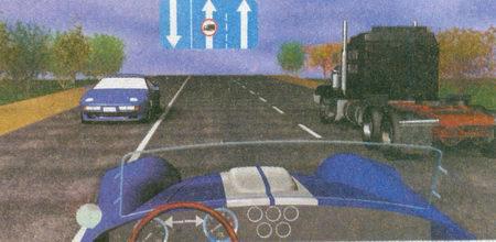 На дороге с тремя полосами с помощью знака 5.15.7 «Направление движения по полосам» движение в данном направлении организовано по двум полосам, а во встречном — по одной...