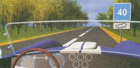 Знак 6.2 «Рекомендуемая скорость» в сочетании с табличкой 8.16 «Влажное покрытие» указывает вам скорость...