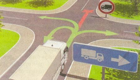 6.15.1-6.15.3 Направление движения для грузовых автомобилей...