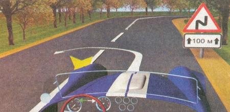 Разворот запрещен в местах с видимостью дороги хотя бы в одном направлении менее 100 м (п. 8.11)...