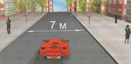 В данной ситуации водитель нарушает Правила Дорожного Движения (ПДД), поскольку на всех дорогах установлено правостороннее движение и водители должны занимать для движения правую сторону дороги
