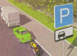 8.6.1-8.6.9 - Способ постановки транспортного средства на стоянку