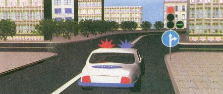 В данном случае водитель автомобиля ДПС при условии обеспечения безопасности движения может проехать перекресток в любом направлении независимо от сигналов светофоров и требований знака 4.1.4 «Движение прямо или направо»