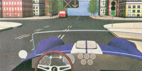 Зеленый сигнал обычного светофора разрешает движение через перекресток...