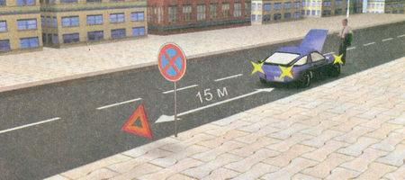 Правила разрешают остановку и стоянку легковым автомобилям на левой стороне дорог с односторонним движением...