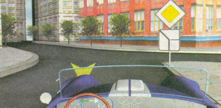 Продолжая движение на перекрестке по главной дороге и выполняя при этом левый поворот, водитель обязан...