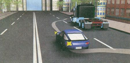 Сигнал левого поворота должен быть выключен сразу же после выполнения перестроения на левую полосу...
