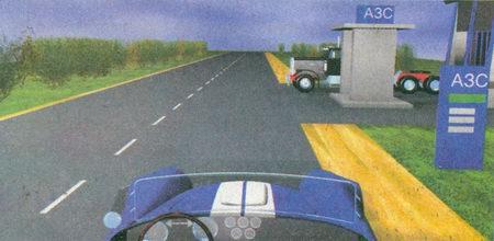 Водитель не должен уступать дорогу грузовому автомобилю, так как последний выезжает на дорогу с прилегающей территории