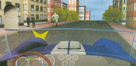 Поворачивая налево во двор, водитель съезжает с дороги и поэтому должен уступить дорогу пешеходам и велосипедисту, путь движения которых пересекает