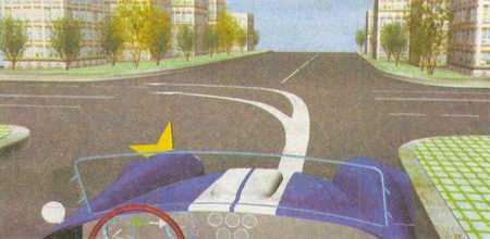 Поворот налево может осуществляться на любую полосу пересекаемой проезжей части, однако при выезде...