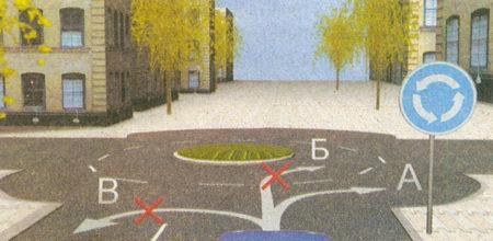 Знак 4.3 «Круговое движение» предписывает движение на перекрестке в направлении, указанном стрелками...