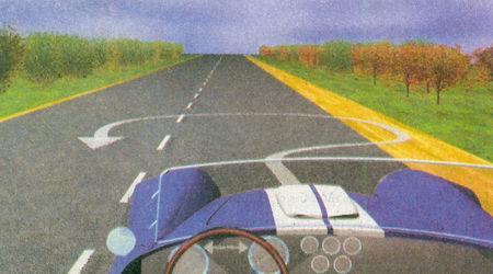 На дороге вне перекрестка вы можете произвести разворот от правого края проезжей части и даже с обочины...