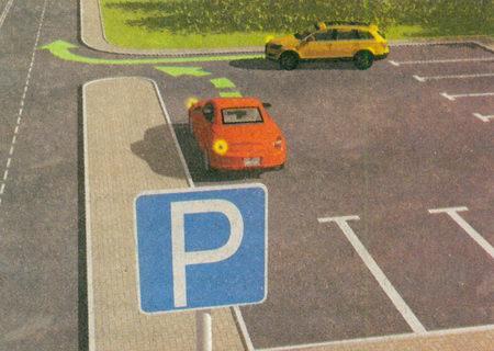 Поскольку траектории движения желтого и красного автомобилей, выезжающих со стояночных площадок...