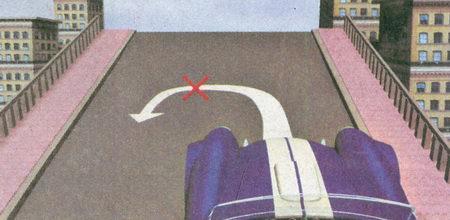На любых мостах, независимо от видимости дороги в обоих направлениях, разворот запрещен