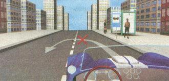 В местах остановок маршрутных ТС разворот запрещен независимо от наличия или отсутствия маршрутных ТС