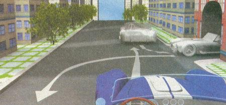 На перекрестках движение задним ходом запрещено, однако въезды во дворы перекрестками не являются...