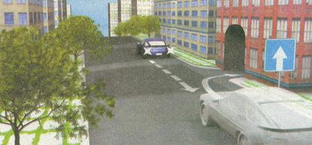 Знак 5.5 «Дорога с односторонним движением» не запрещает движение задним ходом...