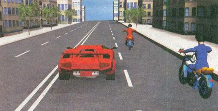 На дороге имеются четыре полосы движения, по две в каждом направлении...