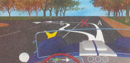 Поворот налево на трехполосных дорогах должен осуществляться со средней полосы...