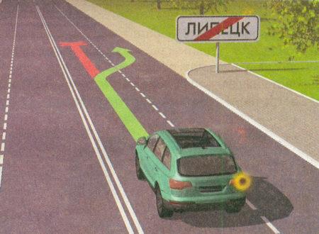 ведь Нарушение расположение транспортных средств на проезжей части состояла двух