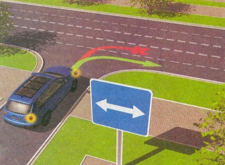 При повороте на дорогу с реверсивным движением водитель должен вести транспортное средство таким образом...