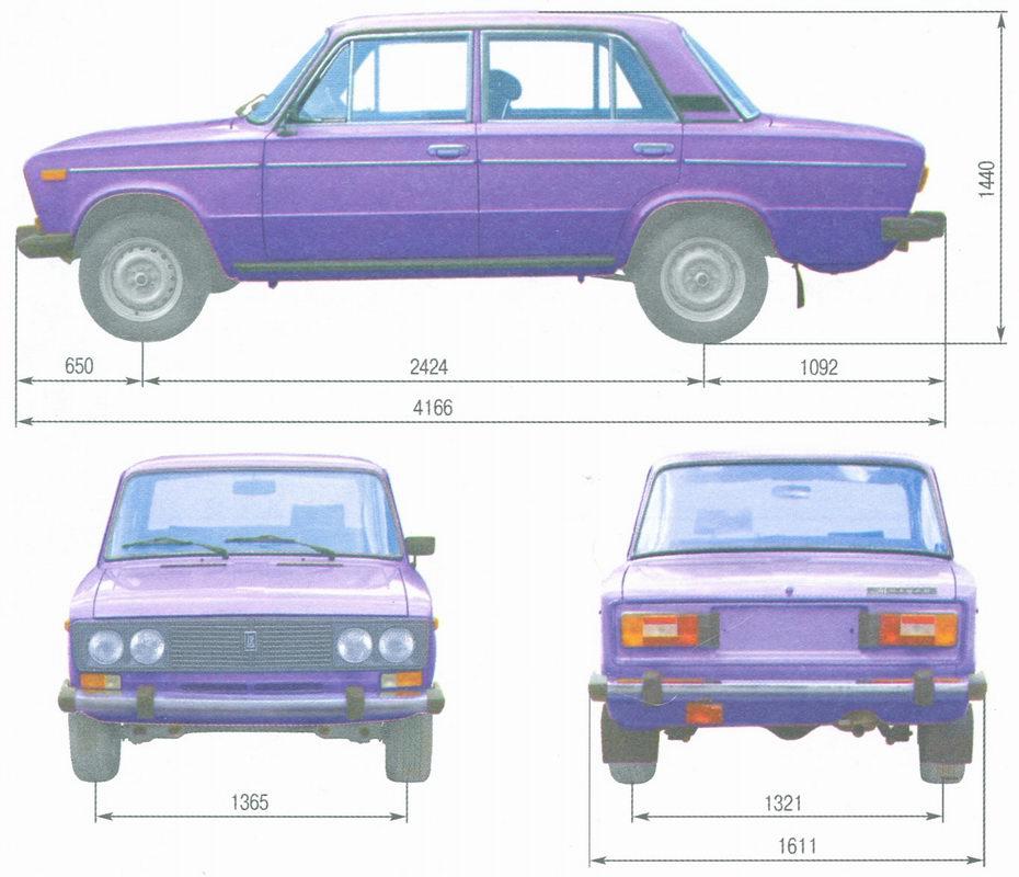 Габаритные размеры автомобиля ВАЗ 2106