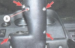 а - винт крепления кожуха к корпусу подрулевого переключателя