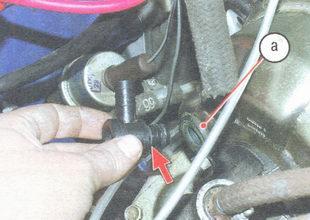 клапан, а - уплотнитель фланца вакуумного усилителя