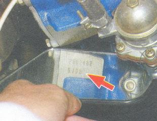 Где находиться номер на двигателе 2106