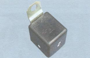 реле (90.3747-10 или 113.3747-10)