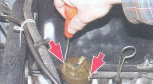 винты крепления ротора распределителя зажигания