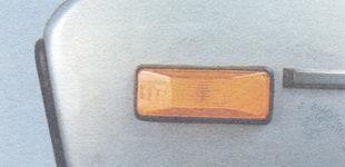 боковой указатель поворота