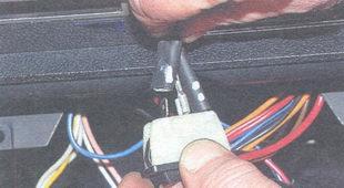 наконечник провода