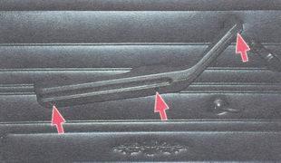 винты крепления подлокотника