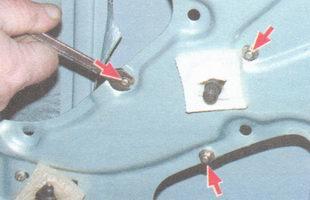 гайки крепления механизма стеклоподъемника