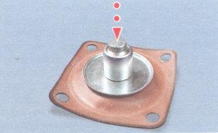 толкатель опорной чашки диафрагмы ускорительного насоса