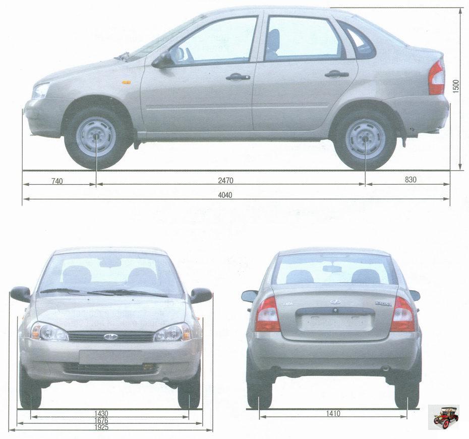 габаритные размеры автомобиля Лада Калина ВАЗ 1118